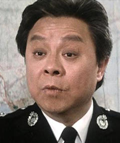 Photo of Bill Tung