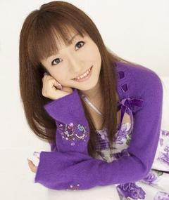 Photo of Mayumi Iizuka