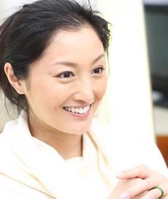 Photo of Harumi Inoue