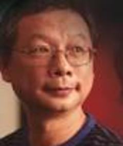 Photo of Chen Po-wen