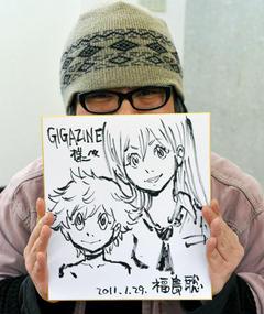 Photo of Satoshi Fukushima