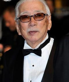 Photo of Tadashi Okuno