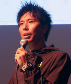 Photo of Kinoko Nasu