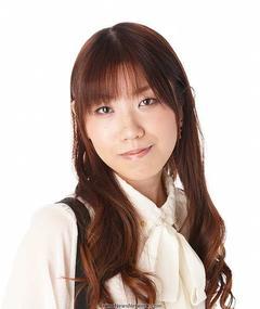 Photo of Seiko Yoshida