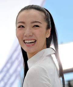 Gambar Xi Qi