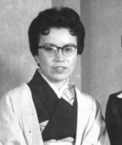 Photo of Setsuko Morioka