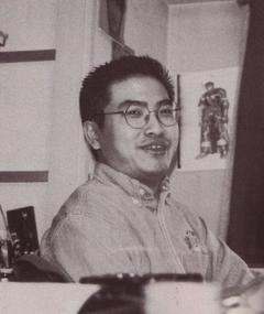 Photo of Kentaro Miura