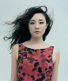 Photo of Ayumi Ito