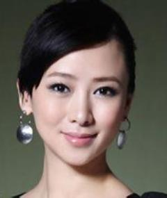 Photo of Yvonne Yung Hung