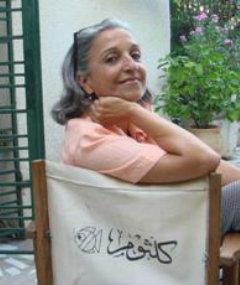 Photo of Kalthoum Bornaz