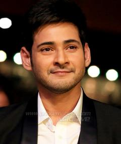 Photo of Mahesh Babu