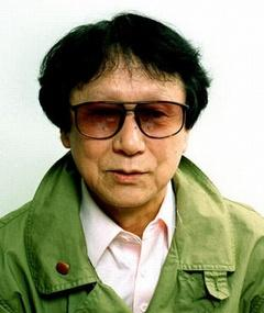 Photo of Teruo Ishii