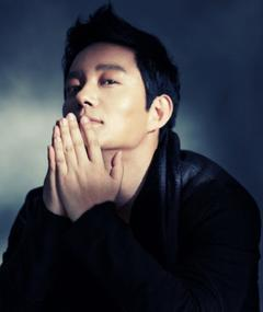 Photo of Lee Beom-su