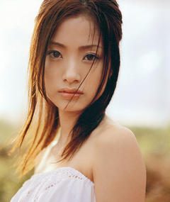 Photo of Aya Ueto