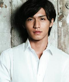 Photo of Ryo Nishikido