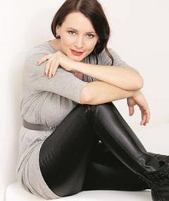 Photo of Viktorie Cermakova