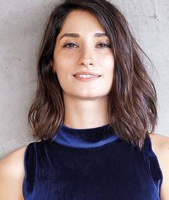 Photo of Nilay Erdonmez