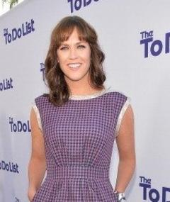 Photo of Maggie Carey