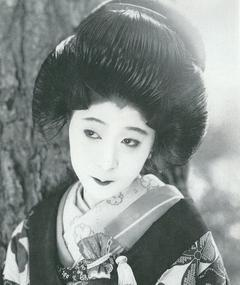 Photo of Umeko Sakuragi
