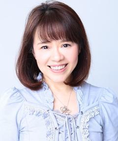 Foto de Konami Yoshida
