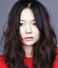 Photo of Esom