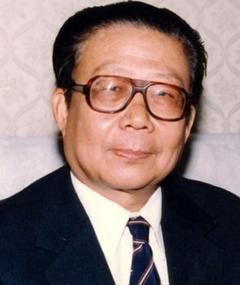 Photo of Tieli Xie