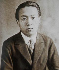 Photo of Shohei Ooka