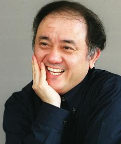 Photo of Hisashi Nozawa