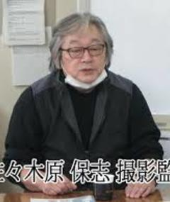 Photo of Yasushi Sasakibara