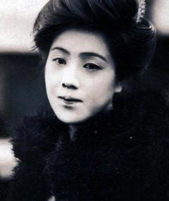 Photo of Kumeko Urabe