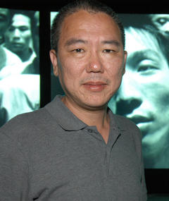 Photo of Chen Chieh-jen