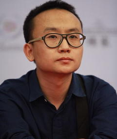Photo of Gu Xiaobai