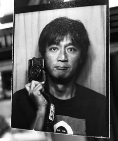 Gambar Koichi Furuya