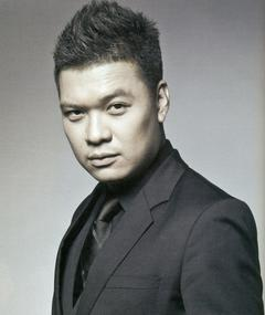 Photo of Ngô Cường