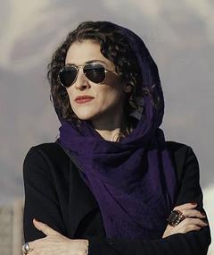 Photo of Vishka Asayesh