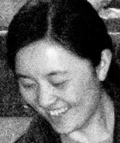 Photo of Yi Cui