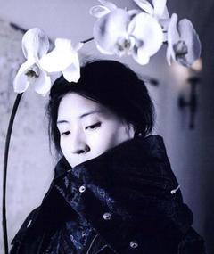 Photo of Ayako Yoshida