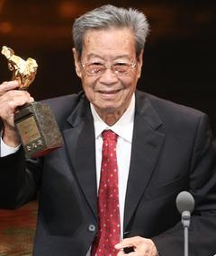 Photo of Chang Yung-hsiang