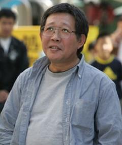 Photo of Toshiharu Ikeda