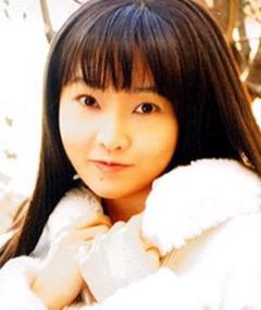 Photo of Yukana Nogami