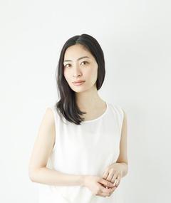 Photo of Maaya Sakamoto