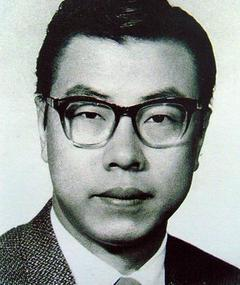 Photo of Li Han-Hsiang