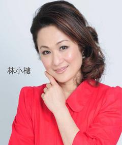 Photo of Lin Hsiao-Lao