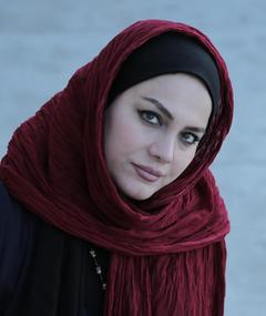 Photo of Narges Abyar