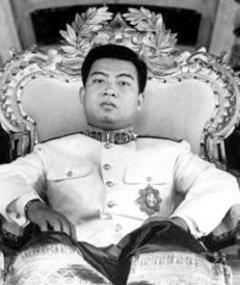 Photo of Norodom Sihanouk