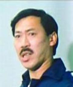 Photo of Fung Shui-Fan