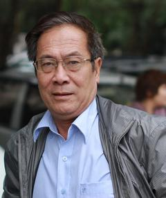 Photo of Tất Bình
