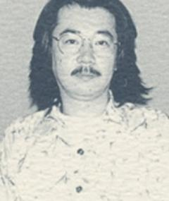 Photo of Iku Suzuki