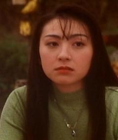 Photo of Ishizuka Emiko