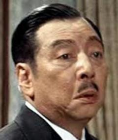 Photo of Koreya Senda